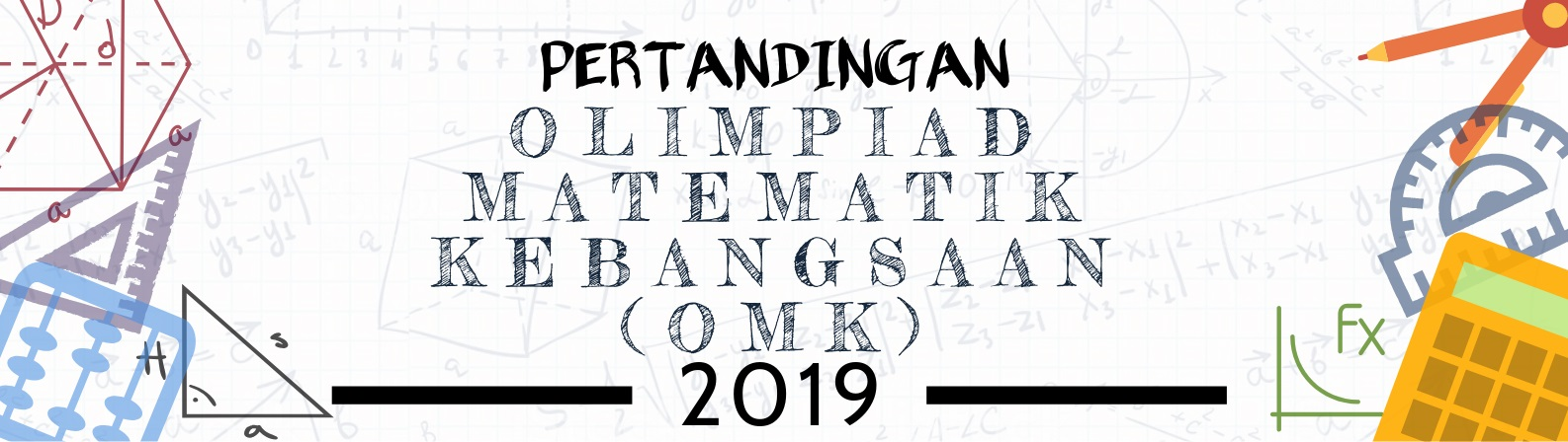 OMK2019